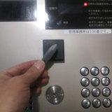 マンションのオートロック玄関に非接触タグ式解錠装置 MIWAノンタッチライト取付